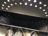 Flash Actu : Edouard Baer toujours au sommet!